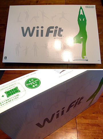 Wii_fit_01