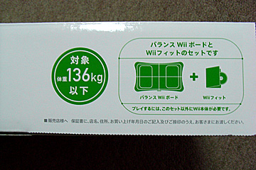Wii_fit_02