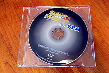 Sdm_spa_dvd