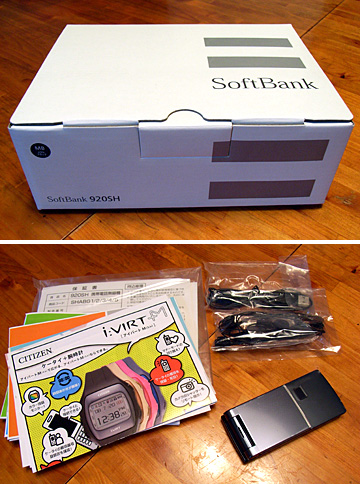 Softbank_920sh_1