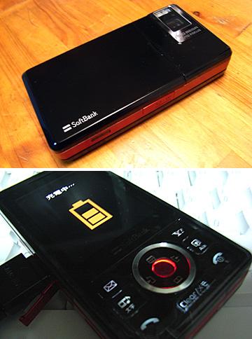 Samsung_920sc_1_5