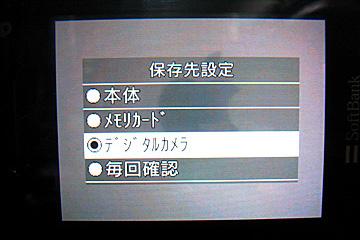 Samsung_920sc_2_2