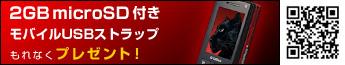 Samsung_banner08b