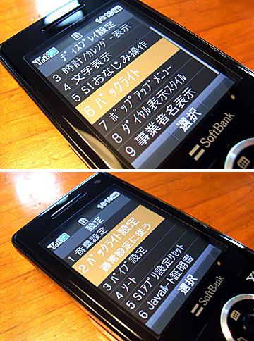 Photos_920sc_9_4