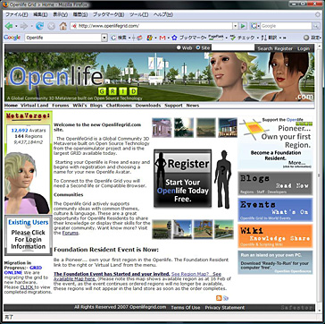 クリックでサイトへジャンプ Openlife_1