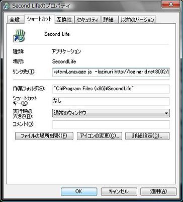 Openlife_8