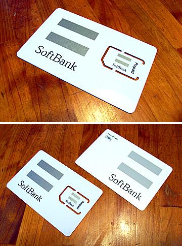 Softbank_prepaid_sim_1