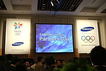 Samsung_080427_0