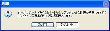 Dnrh001_10_5