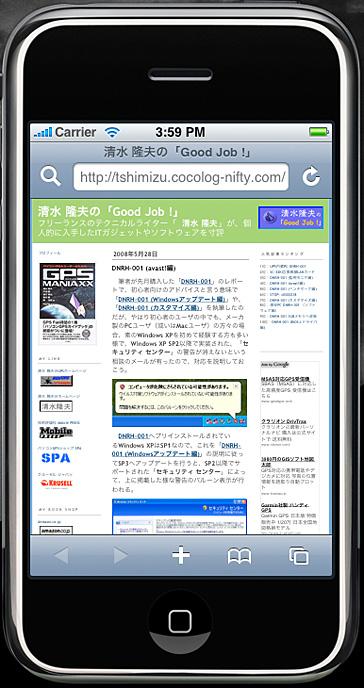 Iphone_2_1