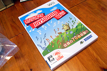 Wii_joysound_3