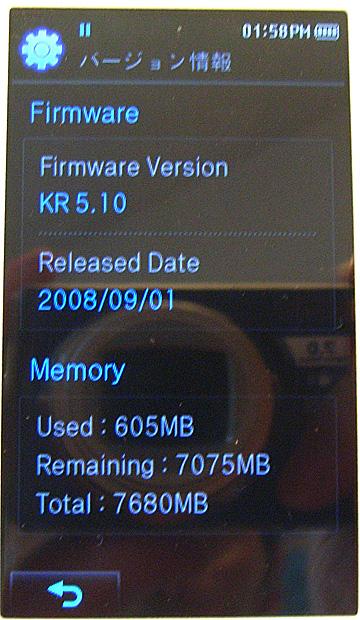 Samsung_yepp_p2_3_8