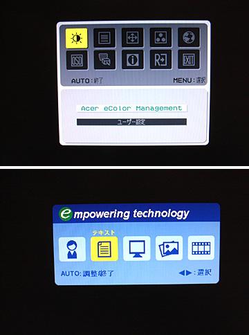 Acer_x223w_4
