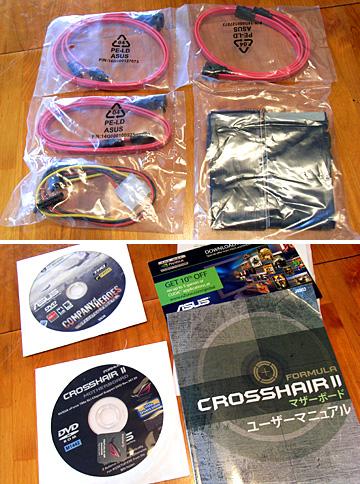 Asus_crosshair_ii_8
