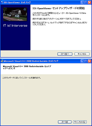 3di_openviewer_1