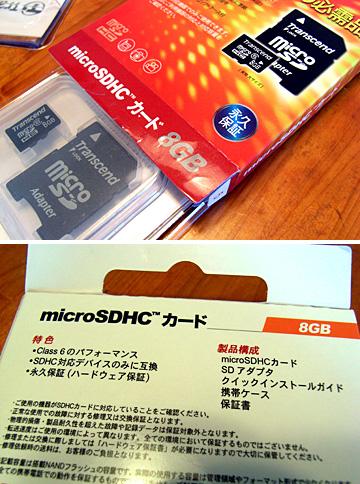Transcend_microsd_3