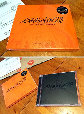 Evangelion_20_2