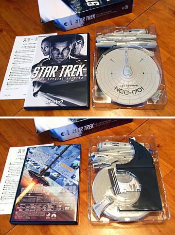 Star_trek_3
