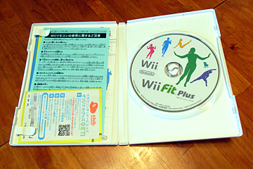 Wii_fit_plus_2
