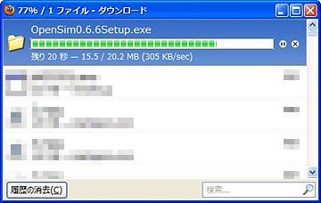 Opensim_066_01