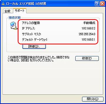 Opensim_066_13