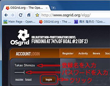 Osgrid_4