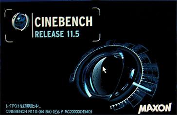 Cinebench_r115