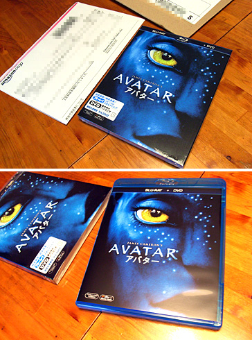 Avatar_bddvd_2