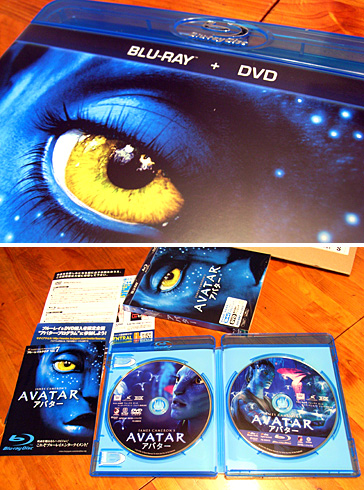 Avatar_bddvd_3