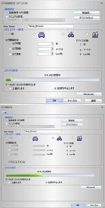Btq1300st_10