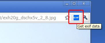 Chrome_exif_4