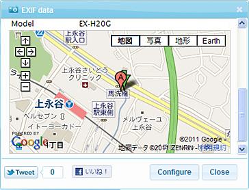 Chrome_exif_2_8