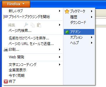 Firefox4_exif_2