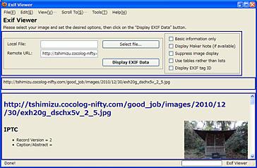 Firefox4_exif_7