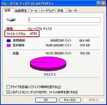 Usb3_flash_5