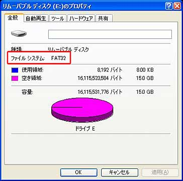 Usb3_flash_6