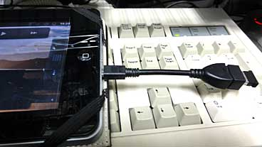 Bluetooth_usb_dongle_2_1