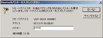 Bgu1_2