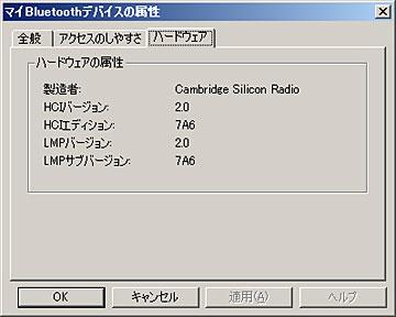 Bl2130_2