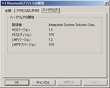 Bl2130_3