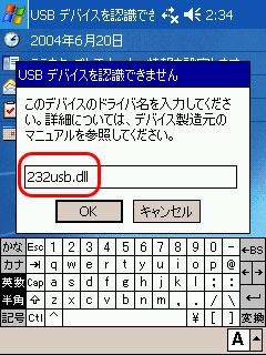 Bu353_n911_a_1