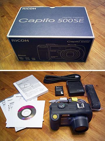 Caplio_500sew_1