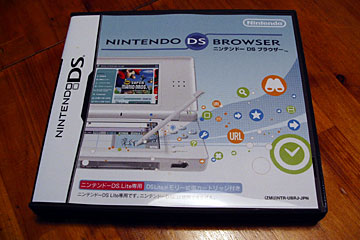 Ds_browser_1