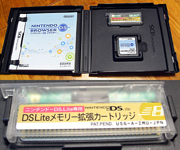 Ds_browser_2