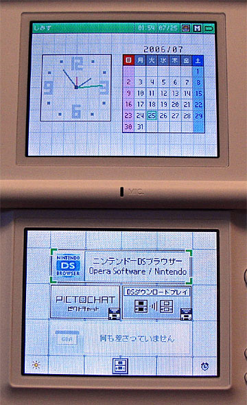 Ds_browser_5