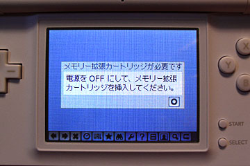 Ds_browser_8