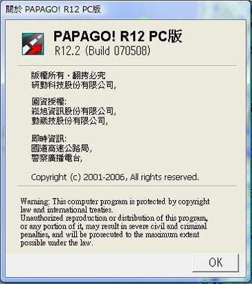 Papagor12_pc_5