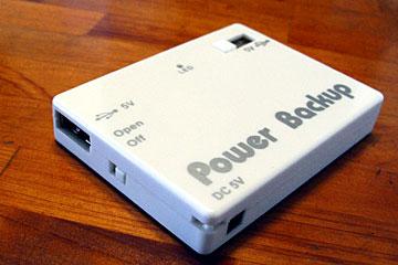 Power_backup_4