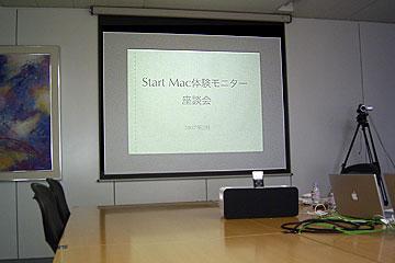 Start_mac_0203_4