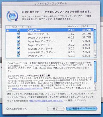 Start_mac_3_8
